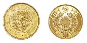 明治金貨 旧十圓(10円)