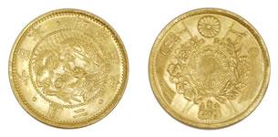 明治金貨 旧二圓(2円)