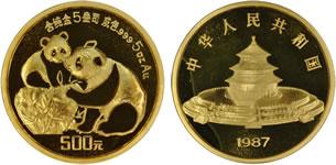 5 oz パンダ金貨