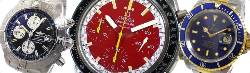 時計買取いたします